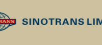 Sinotrans Limited