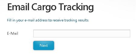 Wanhai Email Cargo tracking